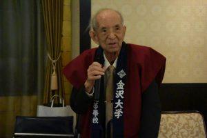 堀尚一先生の卒寿を祝う会
